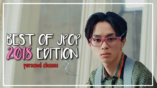 BEST OF JPOP 2018