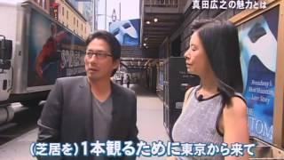 Hiroyuki Sanada Wolverine Japanese interview. No English subtitles.