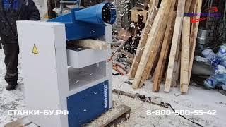 Рейсмусовый станок СР4 б/у после ремонта в Компании НЕВАСТАНКОМАШ