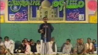 Saghar Azmi 2