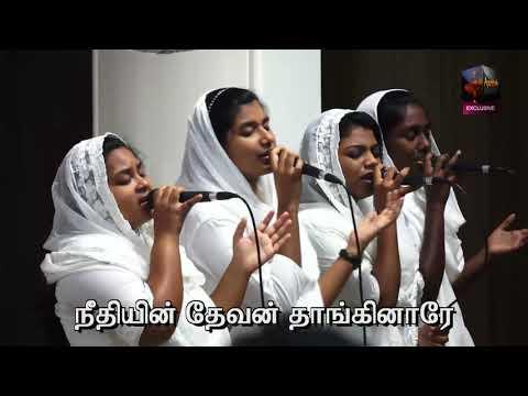 Kakum Karangal by Pr Gabriel Thomasraj @ ACA Church, Avadi