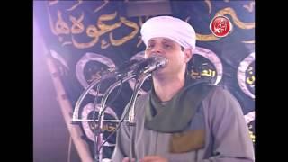 الشيخ  محمود التهامي حفلة مولانا السيد البدوي 2014