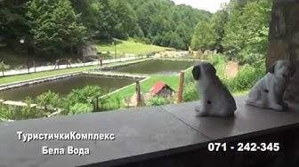 Туристички центар Kомплекс Бела Вода