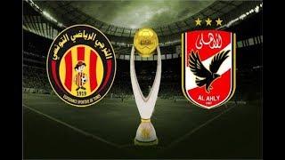 بيان هام من الداخلية التونسية قبل مباراة الأهلى والترجى فى نهائي أبطال إفريقيا