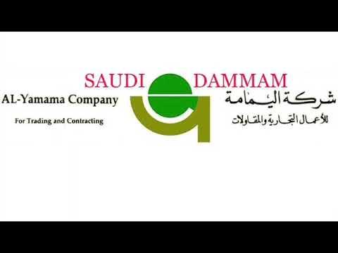 Driver & Heavy Equipment Operates, INTERVIEW AFTER Al YAMAMA COMPANY SAUDI DAMMAM