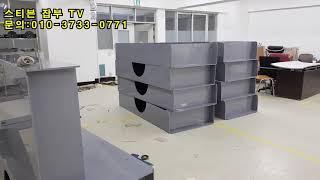pvc용접 (PVC welding) 하기