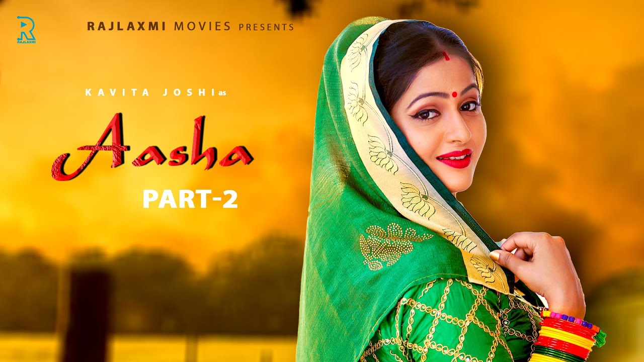 Download ASHA आशा  Part 2 | Kavita Joshi | Uttar kumar | Dinesh Choudhary | Amit New Haryanvi Film 2021