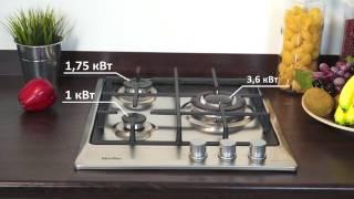 Газовая варочная панель Simfer H45V35M512