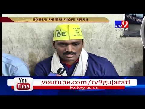Alpesh Kathiria stages protest at Surat collector office over various unresolved demands- Tv9