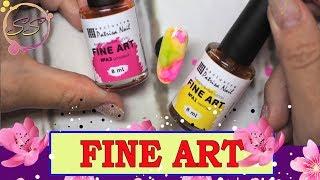 FINE ART: Акварельные капли для дизайна ногтей: Соколова Светлана