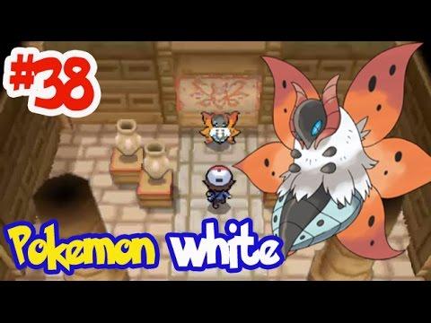 Pokemon White #38 จับ อุลกามอธ  โปเกม่อนหายาก +เลขา 3-4