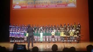 道教山景青松小學合唱團