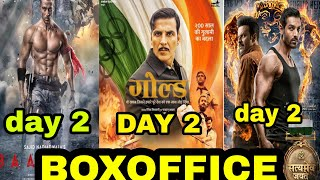 gold 22nd day box office collection