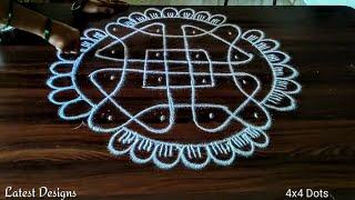 4x4 dots muggulu l muggulu designs  l melikalu muggulu l sankranthi muggulu l Rangoli Designs