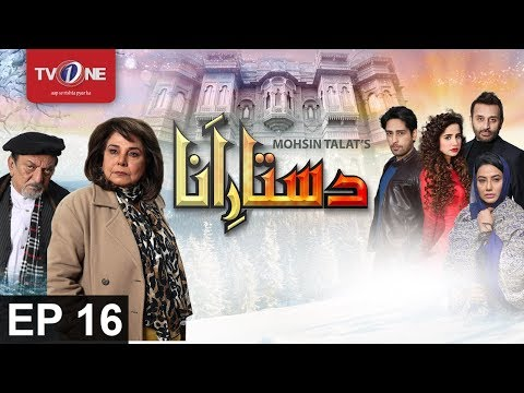 Dastaar-e-Anaa - Episode 16 - TV One Drama - 4th August 2017