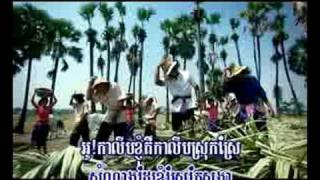 Youvetioun khmer - Rock Group