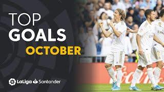 TOP Goles Octubre LaLiga Santander 2019/2020
