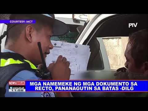 BREAK: Mga namememke ng mga dokumento sa Recto, pananagutin sa batas  DILG