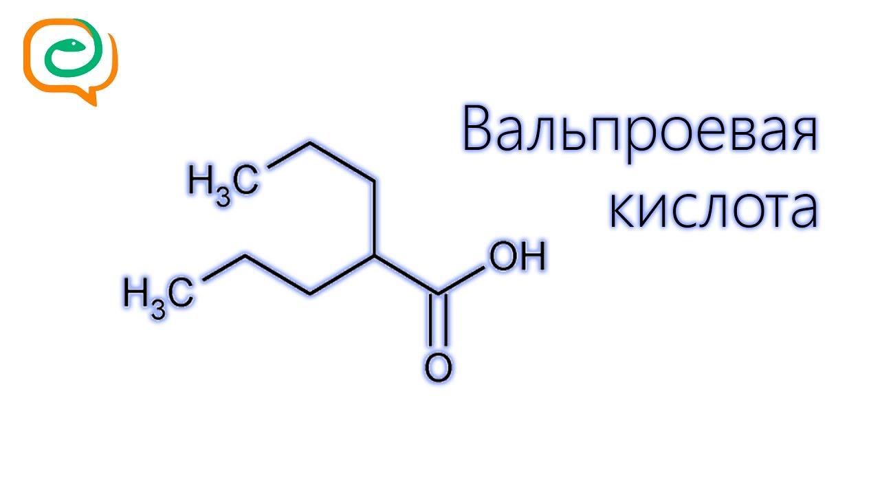 ко-тримоксазол инструкция по применению таблетки