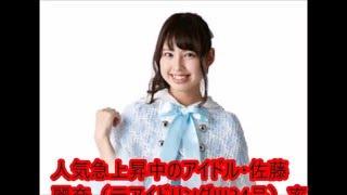 マジカル・パンチライン最後のメンバー発表!揃ってお披露目はニコ生で 沖口優奈 検索動画 24