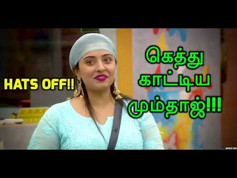 Bigg Boss Season 2 Tamil | 20th June 2018 - Day 3 - Episode Review - கெத்து காட்டிய மும்தாஜ்!