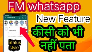 FM whatsapp new feature // How to change FM whatsapp status style. // fm whatsapp status style