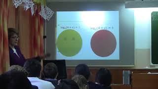 Урок математики   Берзина Е Г