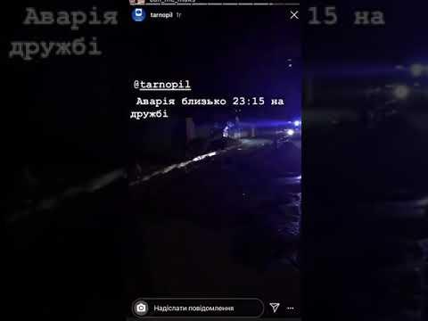 Новини Тернополя 20 хвилин: Вночі на вул. Лучаківського легковий автомобіль зіткнувся з бусом: є постраждалі