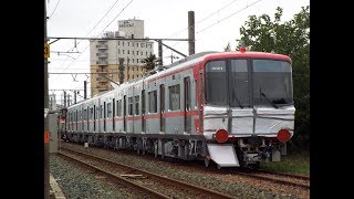 (甲種輸送) DE101557+名鉄9501F 9772レ日車専用線出発