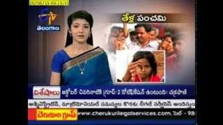 EENADU & ETV Special Story On Scorpion Gods In Mahabubnagar District