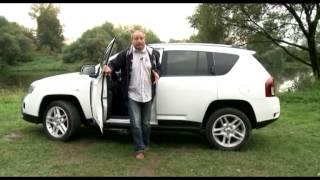 видео Отзыв о Jeep Compass 2.4 (170 л.с.) 4WD CVT 2012 г.в.