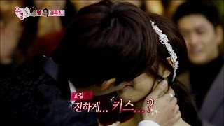 tvpp song jae rim first kiss with so eun 송재림 드디어 소림커플 첫 키스 성공 we got married