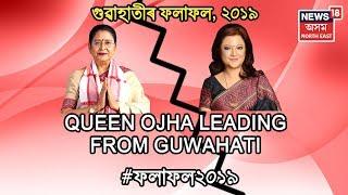 After Bobbeeta Sharma taking the initial lead, Queen Ojha takes bac...