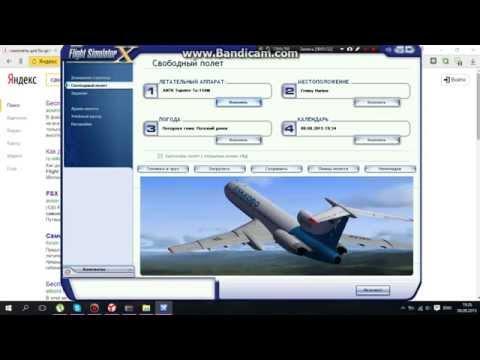 как установить самолёты в  игру FSX продолжение