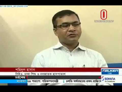 NICU Special: Business in the name of treatment (07-10-2015)