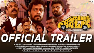 trailer-1-rameshan-oru-peralla-manikandan-pattambi-divyadarshan-sujith-viigneshwar