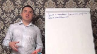 Время ежедневных тренировок способностей экстрасенсорика обучение