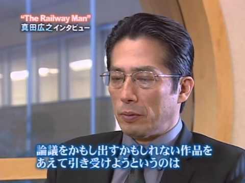 Hiroyuki Sanada The Railway Man Interview