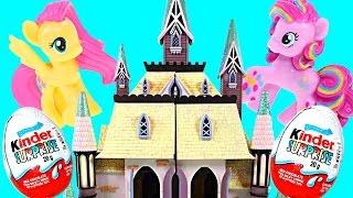My Little Pony Castle Kinder Surprise Eggs Rainbowfied Pinkie Pie & Fluttershy Play Doh Shopkin Toys