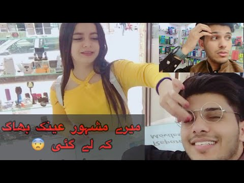 She's singing in Pushto | Dilruba na razi |