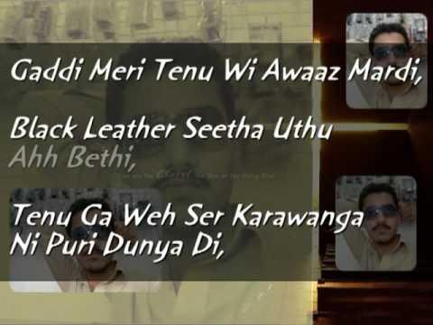 Amplifier with Lyrics | WAKIL KHAN MENZAI |