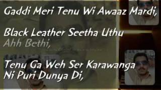 Amplifier with Lyrics | WAKIL KHAN MENZAI |
