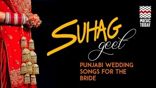 Suhag Geet | Vol 1 | Audio Jukebox | Vocal | Folk | Sunanda Sharma | Runa Laila