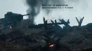 Военный фильм Не пройдут Русский военный фильм о подвиге  танкистов