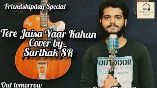 Tere Jaisa Yaar Kahan   Rahul Jain   Kishore Kumar   Cover  Sarthak SR   Friendship day Special song