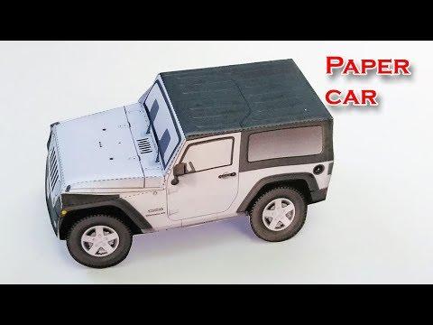 Paper Car Template Craft | How to make a paper car | Paper craft
