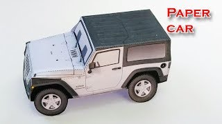 Paper Car Template Craft | How to make a paper car | Paper craft