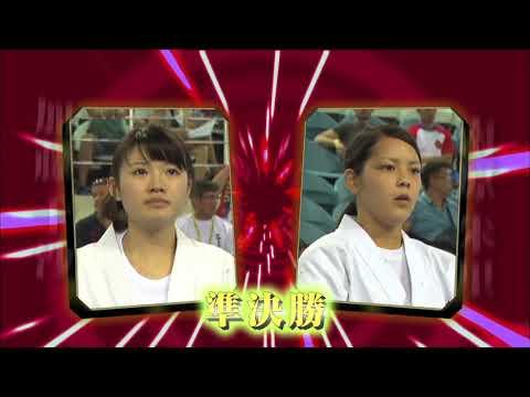 The 6th World Championship in Weight Categories 2017 Women Middle weight SHINKYOKUSHINKAI KARATE