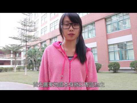 Sun Yat Sen University in China
