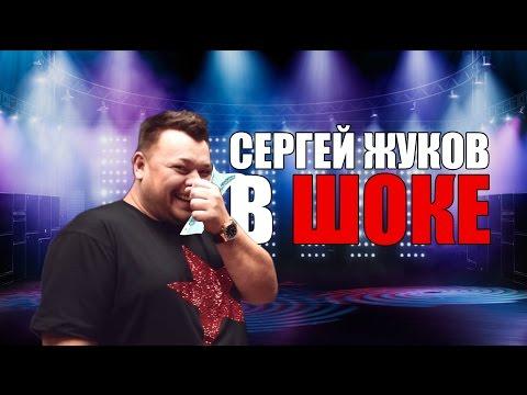 Турбомода Позовииз YouTube · Длительность: 4 мин2 с  · Просмотры: более 72.000 · отправлено: 22-10-2016 · кем отправлено: Sergey Surinin